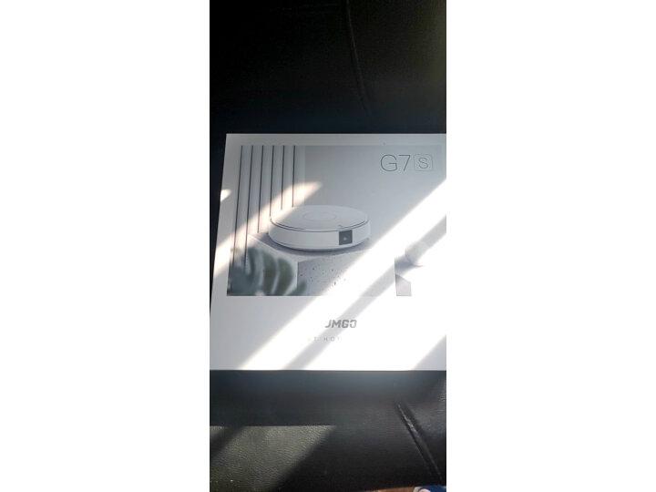 【内情吐槽反馈】坚果G7S 投影仪家用 投影机怎么样【真实揭秘】内幕详情分享 首页 第12张