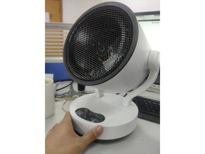 打假测评:澳柯玛(AUCMA)取暖器UV灭菌电暖气电暖器NF22X027(Y)质量如何?媒体评测,质量内幕详解 _经典曝光 众测 第19张