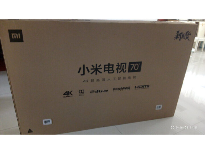 小米电视4C 65英寸人工智能液晶网络平板电视 L65M5-4C怎样【真实评测揭秘】?质量口碑差不差,值得入手吗?【吐槽】 _经典曝光 好物评测 第9张