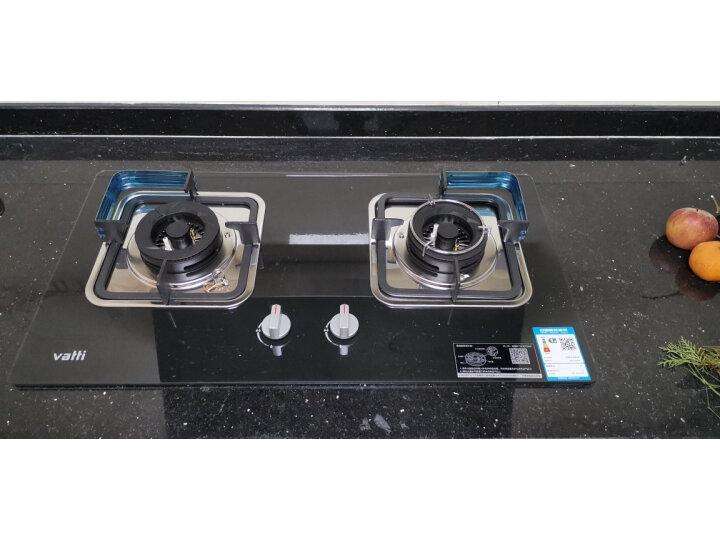 华帝CXW-238-i11127 极客系列质量评测如何,值得入手吗? 品牌评测 第7张
