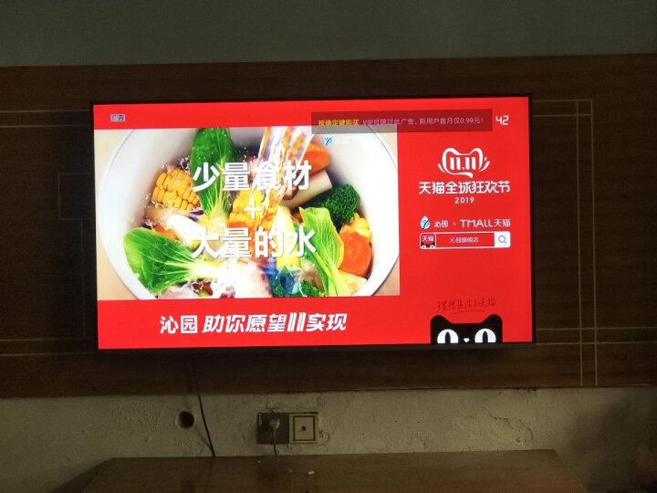(真相测评)小米电视4A 60英寸 L60M5-4A 4K超高清液晶平板电视怎样【真实评测揭秘】真实质量评测大揭秘 _经典曝光 众测 第9张