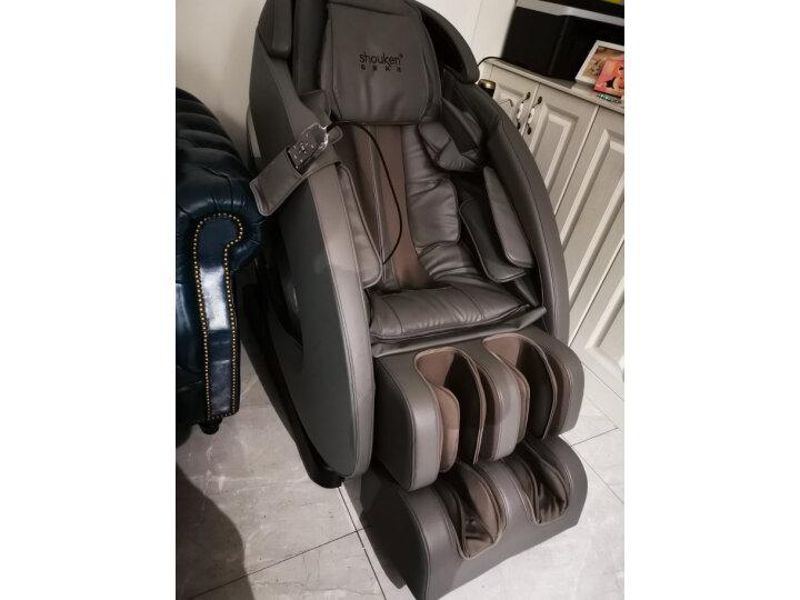 松研 按摩椅家用S9怎么样?谁用过?产品真的靠谱 艾德评测 第1张