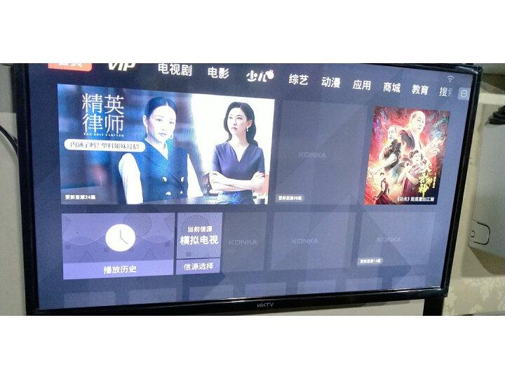康佳(KONKA)D43A 43英寸平板全高清液晶卧室教育电视机怎样【真实评测揭秘】使用感受反馈如何【入手必看】【吐槽】 _经典曝光 众测 第23张