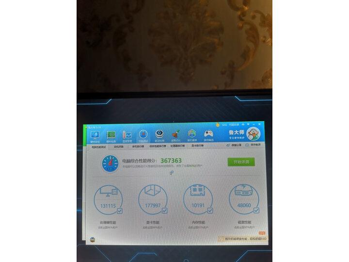 联想拯救者Y7000 2020款 英特尔标压酷睿i7 15.6英寸游戏本怎么样真实使用揭秘,不看后悔-货源百科88网