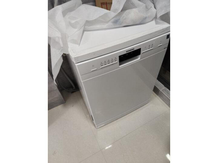 西门子(Siemens)13套全嵌入式洗碗机SJ636X00JC质量口碑如何?使用感受反馈如何【入手必看】 艾德评测 第10张