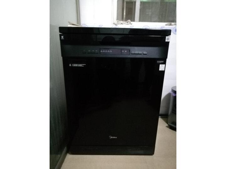美的(Midea)13套 嵌入式 家用洗碗机RX600评测如何?质量怎样,性能同款比较评测揭秘 _经典曝光 众测 第5张
