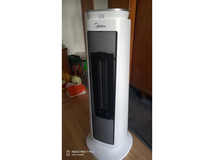 打假测评:美的(Midea)取暖器电暖器家用HF20M评测如何?质量怎样【优缺点评测】媒体独家揭秘分享 _经典曝光 众测 第15张