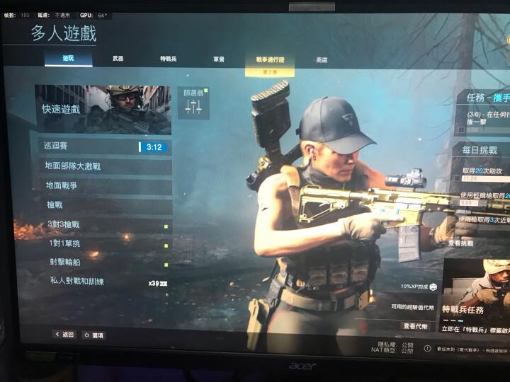 宏碁(Acer)暗影骑士XV253Q 二代电竞面板240Hz+HDR40怎么样,最新用户使用点评曝光-艾德百科网