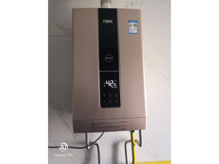 万家乐HI6零冷水燃气热水器JSQ30-HI6怎么样?媒体质量评测,优缺点详解 值得评测吗 第9张