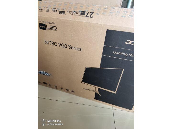 【新款质量测评】宏碁VG270K 4K高分IPS HDR 100%sRGB FreeSync窄边框电竞显示器怎么样?质量到底差不差?详情评测 好货爆料 第9张
