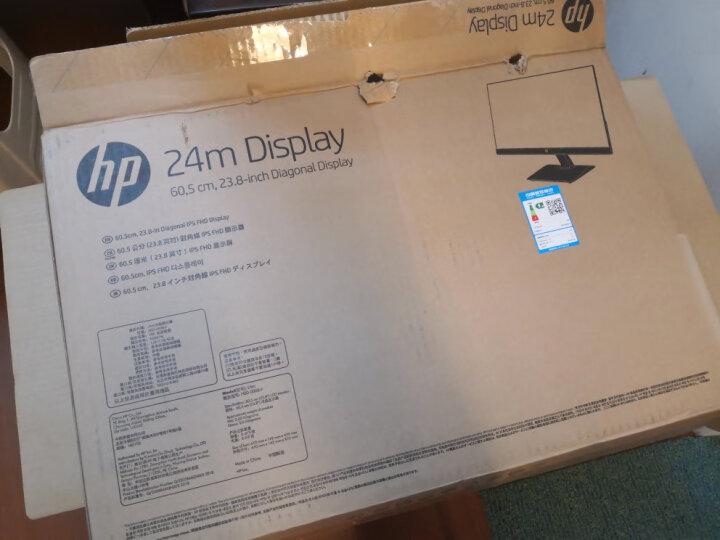 惠普(HP) 27QD 27英寸 HDR400电脑显示器新款测评怎么样??质量如何,网上的和实体店一样吗-苏宁优评网