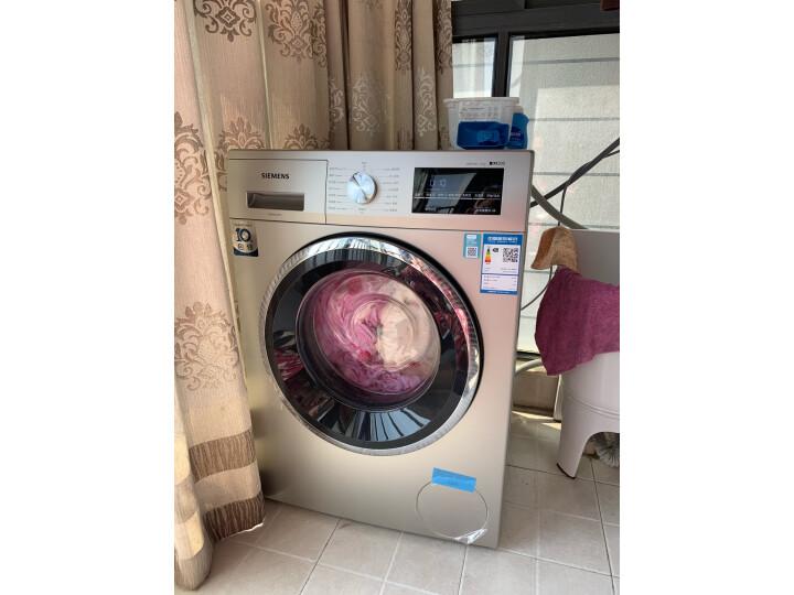 【新款评测曝光】西门子(SIEMENS) 10公斤 洗烘一体变频 滚筒洗衣机XQG100-WN54A2X40W怎么样?性价比高吗,深度评测揭秘 _经典曝光