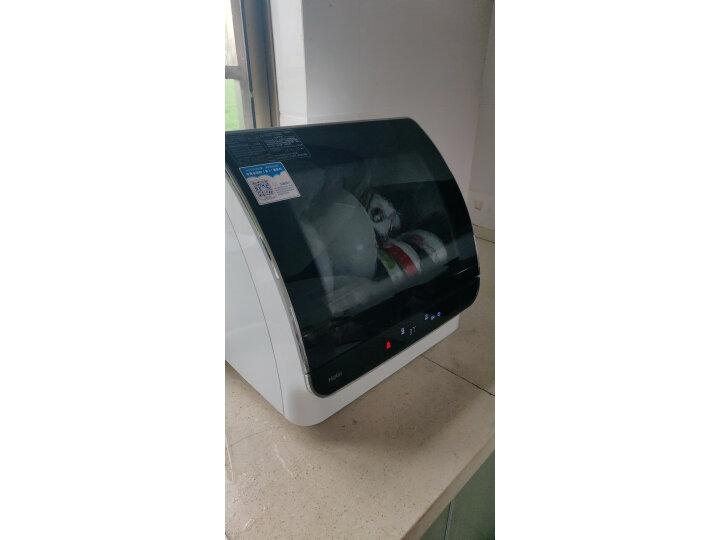 海尔(Haier) 13套智能款独立式智能除菌家用洗碗机 EW13918CS怎样【真实评测揭秘】好不好,优缺点区别有啥? _经典曝光 好物评测 第17张