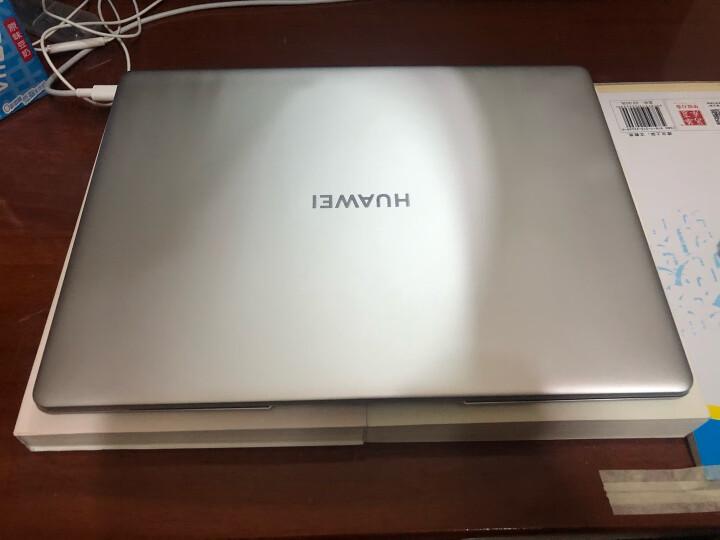 【优缺点评测】华为笔记本 MateBook D 15 15.6英寸全面屏轻薄本怎么样?内幕评测,值得查看 _经典曝光
