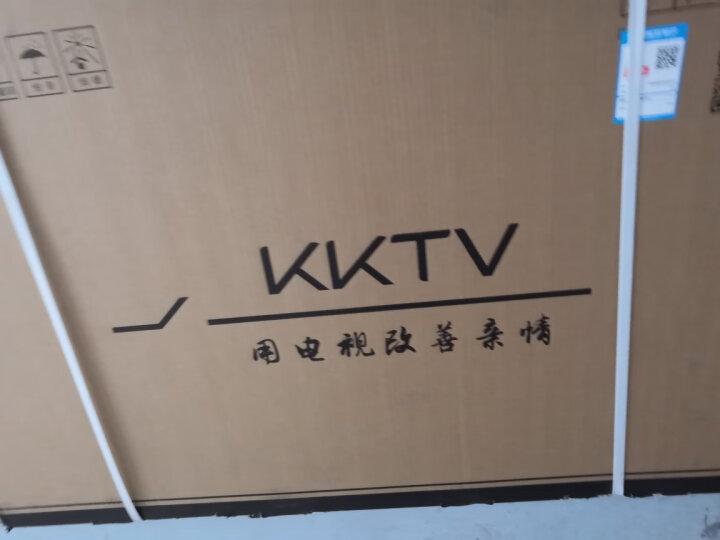 康佳KKTV LED5088 50英寸AI人工智能高清液晶会议平板电视怎么样?官方媒体优缺点评测详解 选购攻略 第5张