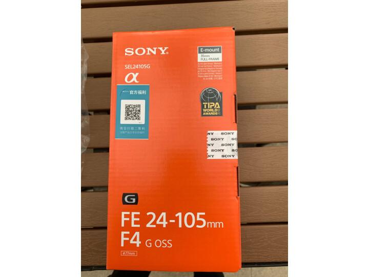索尼(SONY)FE 90mm F2.8 G OSS 全画幅微单相机微距G镜头怎么样?质量有缺陷吗【已曝光】 艾德评测 第5张