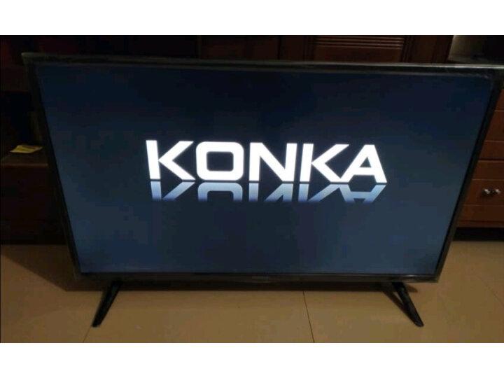 康佳(KONKA)65X5 65英寸网络平板液晶教育电视怎么样?3个月体验感受对比曝光大公开-货源百科88网