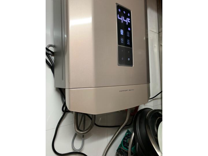 华帝16升燃气热水器i12053-16【真实大揭秘】质量性能评测必看 资讯 第5张