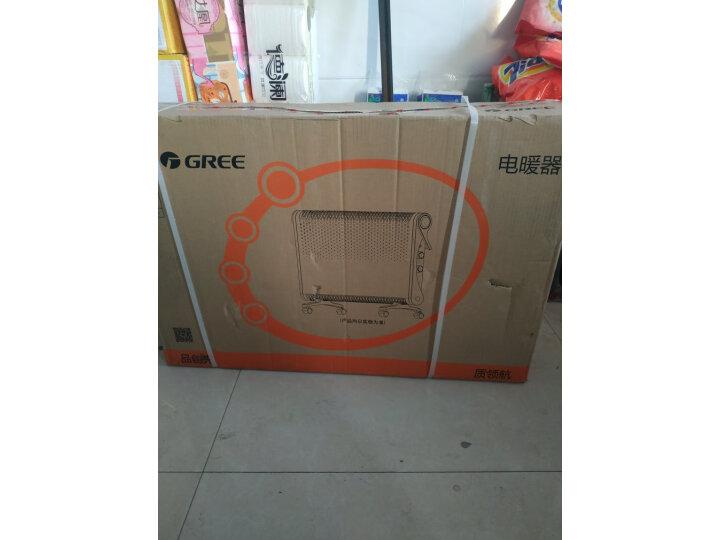 格力(GREE)取暖器电暖器电暖气家用NBDC-23评测如何?质量怎样?入手前千万要看这里的评测! _经典曝光 众测 第9张