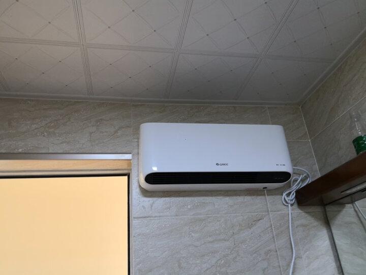 打假测评:格力 家用壁挂式暖风机IPX4级防水浴室电暖器NBFC-X6020评测如何?质量怎样?质量评测,内幕大揭秘 _经典曝光 众测 第19张