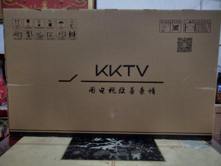 康佳KKTV LED5088 50英寸AI人工智能高清液晶会议平板电视怎么样?官方媒体优缺点评测详解 选购攻略 第6张