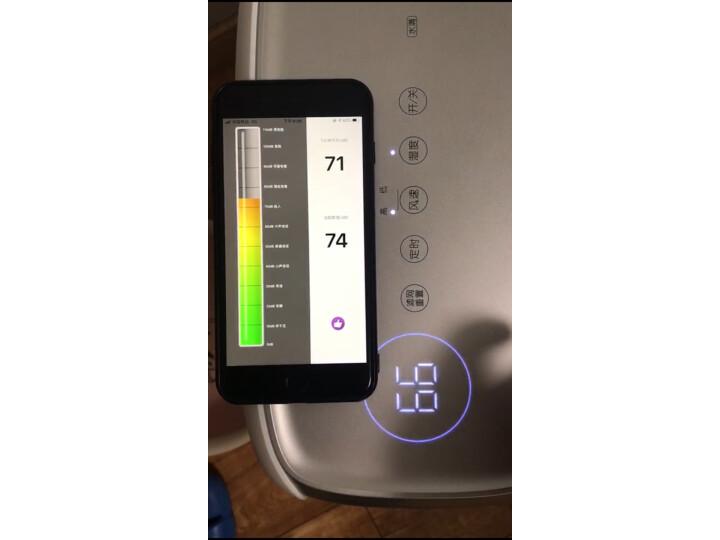 格力(GREE)抽湿机除湿机DH12EN质量如何?质量深度评测,内幕剖析曝光 _经典曝光 众测 第19张