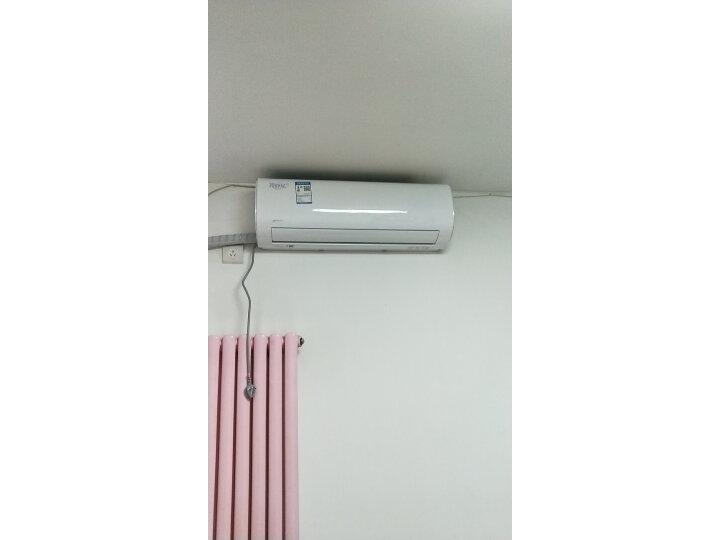 新款质量测评_美的(Midea)1.5匹空调挂机KFR-35GW BP3DN8Y-PH200(B1)怎么样?质量口碑如何,真实揭秘 首页 第8张