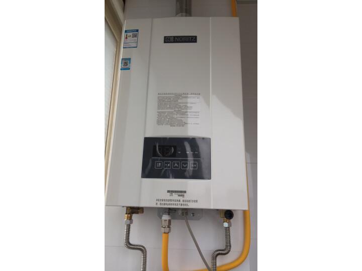 缺陷吐槽?能率(NORITZ)燃气热水器 13升 JSQ25-E4怎么样?值得入手吗【详情揭秘】【必看】 首页 第10张