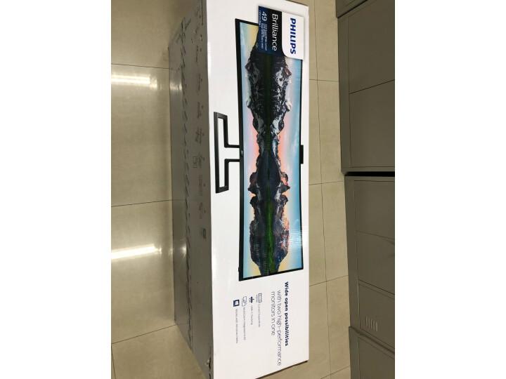 【质量内幕测评】飞利浦电脑显示器屏 双HDMI 499P9H1质量好不好?新闻爆料真实内幕【入手必看】 -- 评测揭秘