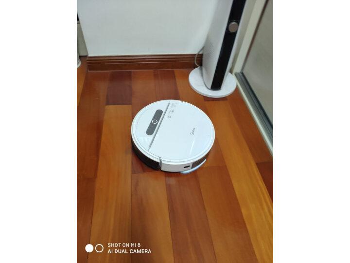 美的(Midea)扫地机器人i5 扫拖一体机怎样【真实评测揭秘】为什么爆款,质量详解分析【吐槽】 _经典曝光 好物评测 第15张