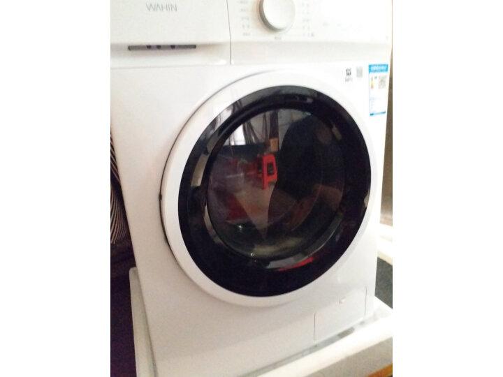 华凌 美的出品 滚筒洗衣机全自动高温HD100X1W质量如何_网上的和实体店一样吗 品牌评测 第12张
