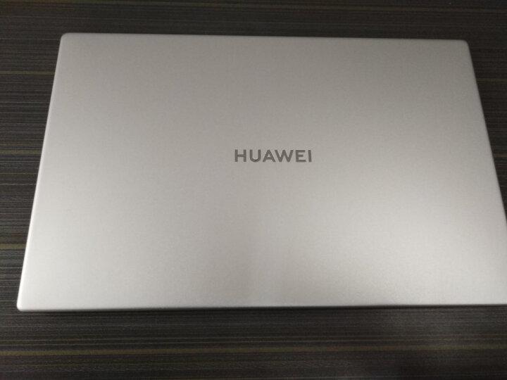 华为(HUAWEI)MateBook D 14全面屏轻薄笔记本怎样【真实评测揭秘】对比说说同型号质量优缺点如何【好评吐槽】 _经典曝光 众测 第13张