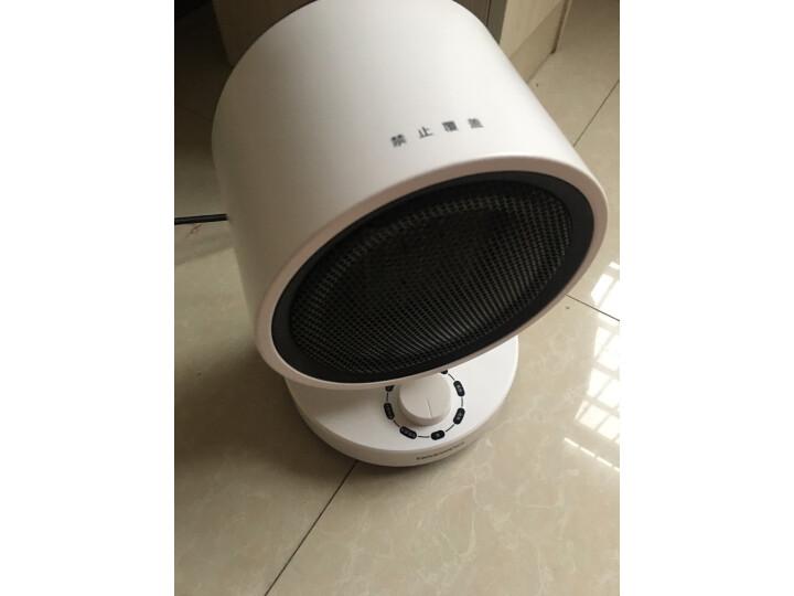 韩国大宇(DAEWOO)取暖器家用暖风机浴室电暖气电暖器评测如何?质量怎样【优缺点评测】媒体独家揭秘分享 _经典曝光 众测 第5张