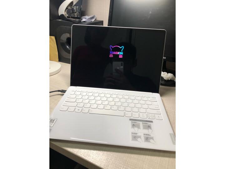 联想(Lenovo)IdeaPad14s 英特尔酷睿i3 14英寸网课办公窄边轻薄笔记本新款质量评测,内幕详解 选购攻略 第13张