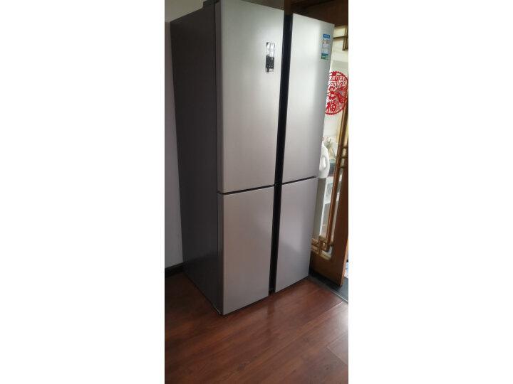 【图文测评详解】容声(Ronshen)429升十字对开门冰箱BCD-429WRK1FP怎么样?质量优缺点对比评测详解 首页 第5张