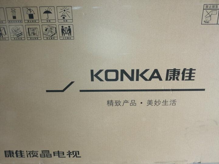 康佳(KONKA)LED43U5 43英寸网络平板液晶教育电视机怎样【真实评测揭秘】官方质量内幕最新评测分享【好评吐槽】 _经典曝光 众测 第23张