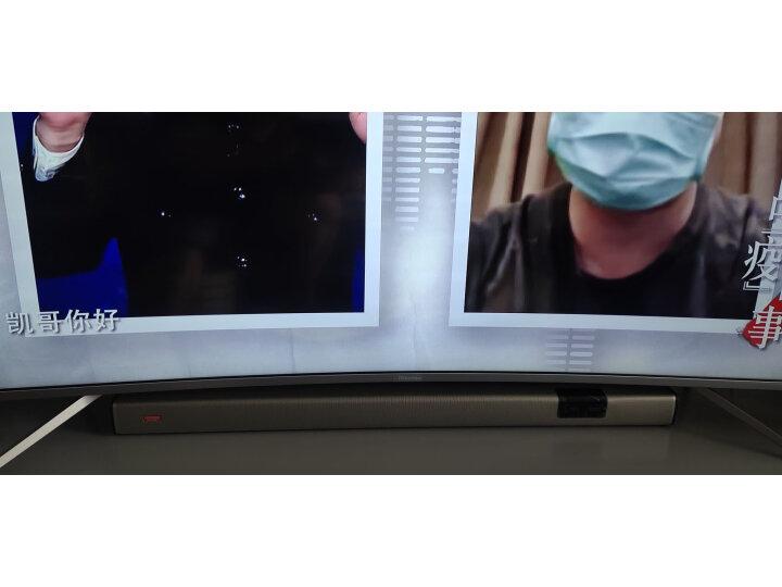 【内情测评:创维酷开(coocaa)Live-1电视音响回音壁怎么样?优缺点如何,值得买吗【已解决】 首页 第12张