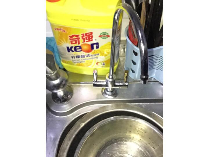 【质量内幕测评】沁园(TRULIVA)高端家用净水器KRT8800H质量好不好?用过的朋友来说说使用感受 _经典曝光