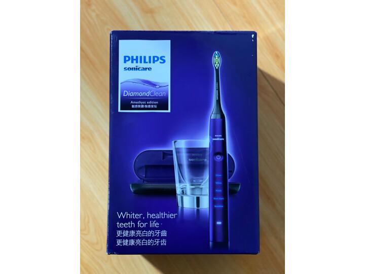 好货独家评测【飞利浦(PHILIPS)电动牙刷HX6730-03怎么样?真的好用吗,值得买吗【用户评价】 _经典曝光 首页 第16张