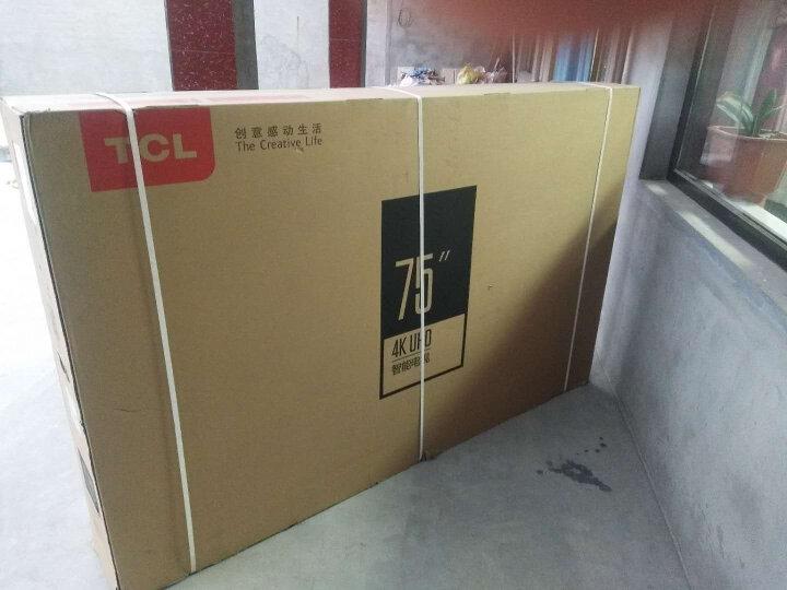TCL 75D9 75英寸液晶平板电视机使用评价怎么样啊??最真实使用感受曝光【必看】 _经典曝光 选购攻略 第13张