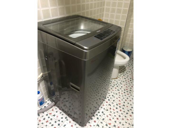 海尔(Haier)波轮洗衣机全自动ES80BZ969怎么样?新闻爆料真实内幕【入手必看】-货源百科88网