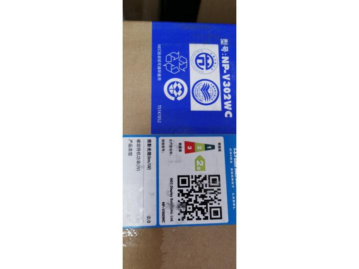 NEC NP-V302XC办公家用投影机新款测评怎么样??性能如何,求助大佬点评爆料--苏宁优评网