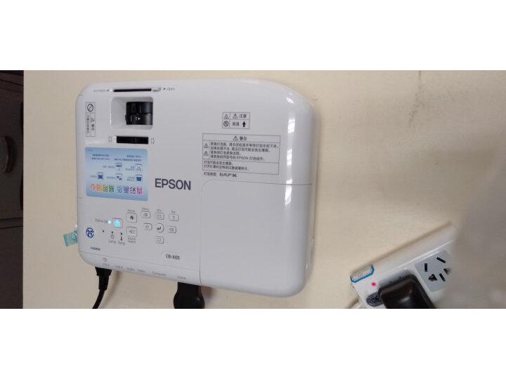 爱普生(EPSON)CB-X05 投影仪怎么样?为什么爆款,质量详解分析-艾德百科网