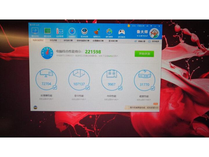 【新款质量测评】宏碁(Acer) 暗影骑士游戏台式机N50-N93怎么样,说说有没有什么缺点呀? 好货爆料 第3张