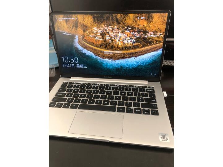内情RedmiBook 14 增强版 全金属超轻薄笔记本电脑怎么样?质量口碑如何,详情评测分享-货源百科88网