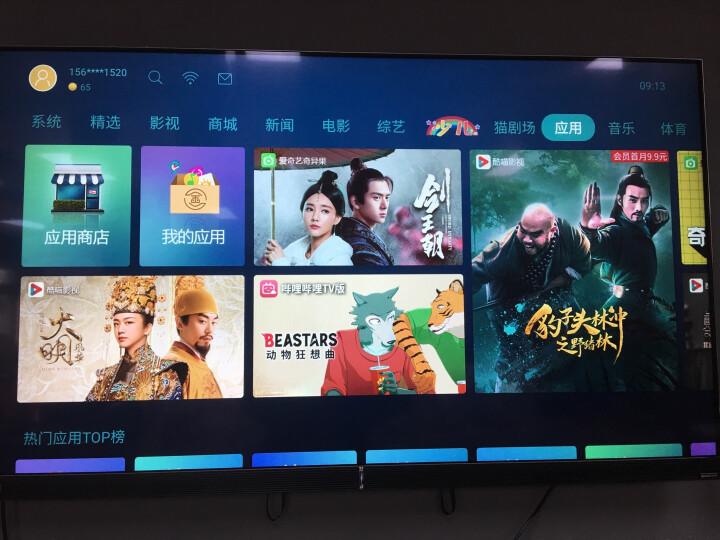 长虹55D8P 55英寸AI声控超薄智慧屏平板液晶电视机新款优缺点怎么样【入手必看】最新优缺点曝光 _经典曝光 艾德评测 第23张