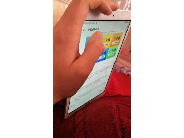 华为平板M5 青春版 8.0英寸智能语音游戏平板电脑怎么样_用过的朋友来说说使用感受 品牌评测 第8张