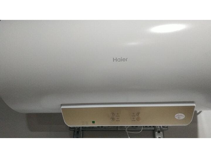 海尔(Haier)80升家用电热水器EC8002-JC7怎么样?为什么反应都说好【内幕详解】 资讯 第5张