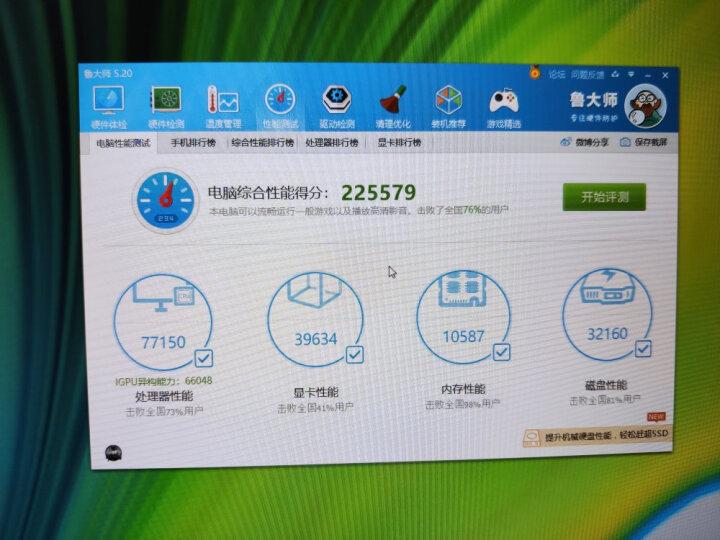 宏碁(Acer)传奇 14英寸 新7nm六核处理器笔记本怎么样?内幕评测,有图有真相 艾德评测 第11张