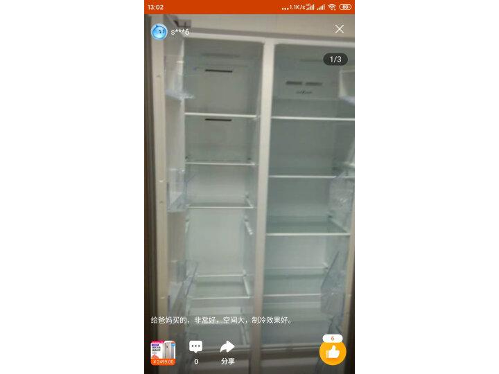 TCL 509升 风冷无霜 对开门电冰箱BCD-509WEFA5评测爆料如何?为什么爆款,质量内幕评测 艾德评测 第11张